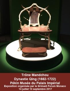 1-salle des Mandchous le trône