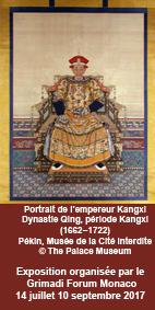 Empereur Kangxi