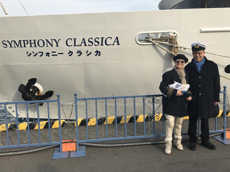 CROISIERE TOKYO PR