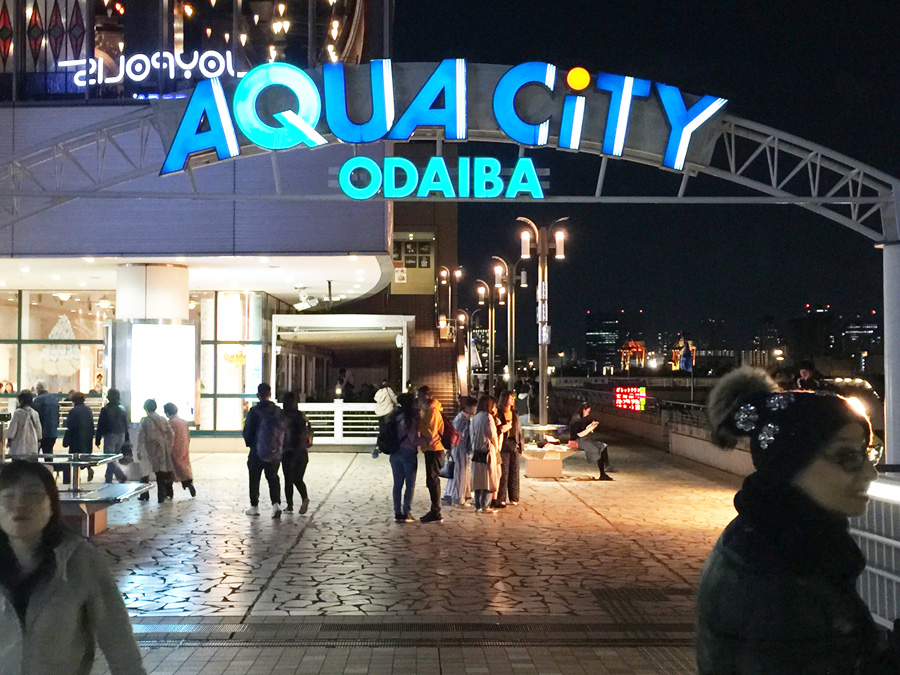 ODAIBA-4