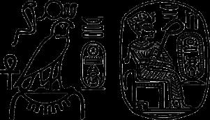 egyptian-159708_1280 copie